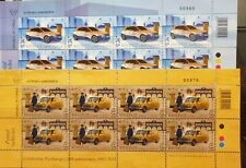 CYPRUS 2013 EUROPA ISSUE POSTAL VEHICLES FULL SHEETS MNH **