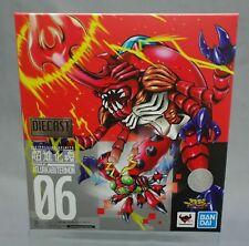 Digivolving Spirits 06 Digimon Adventure MegaKabuterimon Bandai NEW***
