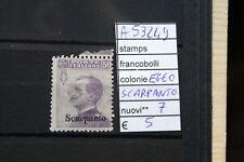 FRANCOBOLLI COLONIE EGEO SCARPANTO NUOVI ** 7 (A53249)