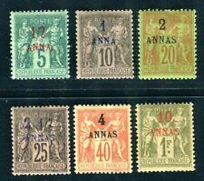 ZANSIBAR 1894 Yvert 1,2,4,5,7,10 * sehr schön 205€(C3415