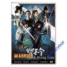 Warrior Baek Dong Soo Korean Drama (6 DVD) Excellent English & Quality.