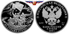 NEW Russia 3 rubles 2018 Guarding the Homeland Soldiers of WWII Ag 1 oz PROOF