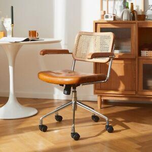 Home Office Retro Rattan Chair Ergonomic Backrest Armrest Swivel Lift Gaming New