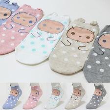 5 Pairs Cute Animal Character Socks Womens Big Kids Boy Girls Casual Ankle Socks