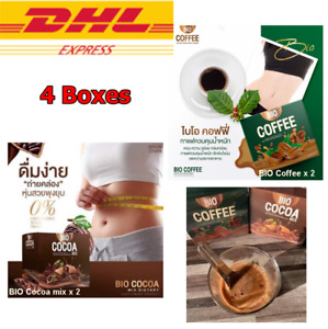 4xBIO Instant Coffee & Supplement Cocoa Mix Weight Burn Shape Slim Flat Stomach