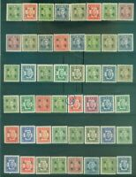 """ROC 1942 Japanese occupation of South China  Use in  """"Guangdong"""" 68 Stamps"""