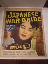 "ORIGINAL 1951 JAPANESE WAR BRIDE POSTER ON CARDBOARD - SPECTACULAR! - 14"" X 17"""