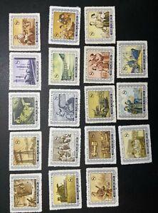 China Stamp 1955 S13 New