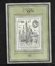 GB POST OFFICE ISSUE - MINT THIRD MINISHEET INTERNATIONAL STAMP EXHIBITION 1980