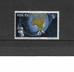 1975 South Africa - Satellite Communication - Single Stamp With Inscription MNH