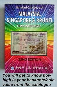 ISC 22nd Malaysia Singapore Brunei Straits Settlements Banknotes/Coins Catalogue