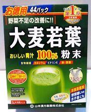Yamamoto Kanpo Aojiru Young Barley Leaves 100% Powder (3g x 44)
