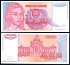YUGOSLAVIA 1.000.000.000 Dinara 1993 UNC P 126