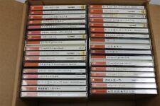 Sega Dreamcast Import Game Lot - 31 Games (NTSC-J)