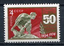 RUSSIA 1974 SC#4195 50th ANNIV. OF THE LENIN CENTRAL REVOLUT. MUSEUM . MNH .