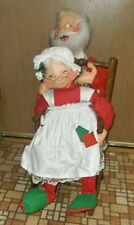 "Annalee Mr & Mrs Santa Claus in Wood Rocking Chair Large Huge 29"" Vintage"