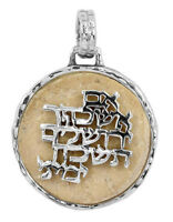 JERUSALEM STONE & 925 STERLING SILVER PENDANT WITH HAMSA & VERSE IN HEBREW