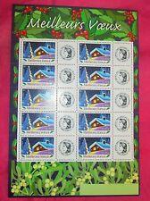 Feuille de 10 timbres personnalisés Y et T n° 3533 A Neuf ** M. voeux  Côte 60 €
