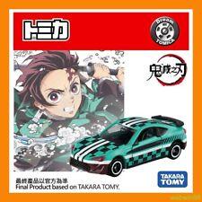 APR 2021 Demon Slayer 01 Kimetsu no Yaiba Kamado Tanjirou Toyota 86 DREAM TOMICA