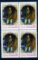 RUMANIA / ROMANIA / ROEMENIE año 1970 yvert nr. 2532 nuevo Alexandru Ioan Cuza