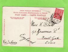 GB stamp used in Honk Kong SG350 ? no cross ? Paquebot   Singapore postcard