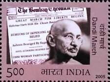 Gandhi Newspaper 2005 MNH Dandi March (Salt Movement)