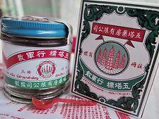 Five Pagodas Ya-Hom Powder Medicine Original Thai Herb For Stomach, Relief Gas