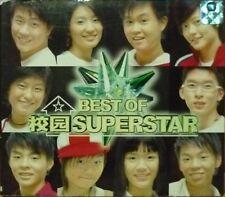 Best of 校园 SUPERSTAR (CD+VCD)