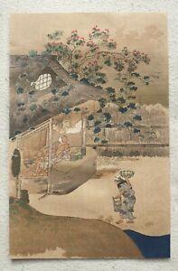 Tosa Mitsuoki 1617-1691 vintage antique Japanese woodblock print Artisans Straw