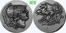 Athena, Goddess of Wisdom, with Chariot (biga) Coin, (# 84-S) 400-350 B.C.