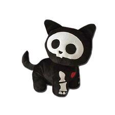 Skelanimals 8-inch Deluxe Walking Kit Cat Plush - Toynami
