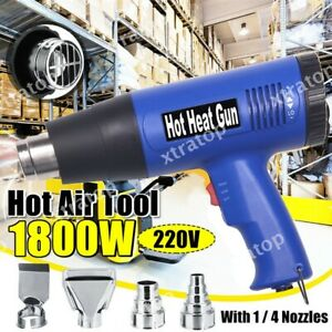 1800W Heat Gun Hot Air Wind Blower Adjust Temperature Power Heaters /4 Nozzles
