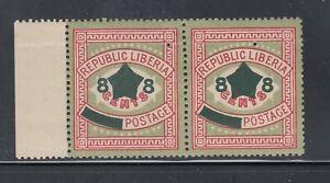 Liberia # 128 1913 Surcharge Pair With SECOND ROW HORIZONTAL PERFS ERROR