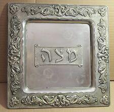 Vintage Passover Judaica Matzah Plate Seder Pesach Made In Jerusalem Israel