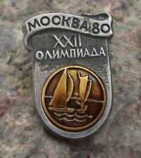 1980 Moscow Russia Summer Olympic Games Yachting Sailing Boat Event Pin Badge
