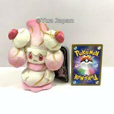 Pokemon Center Japan, Alcremie Mascot Plush Doll, Pokemon Mysterious Tea Party