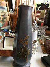 Japanese Metal Bud Vase