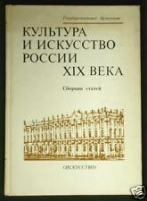 BOOK Russian Art/Culture 19th C history sculpture painting architecture medieval