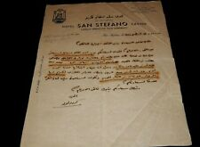 Vintage Letter, SAN STEFANO HOTEL & CASINO, ANGLO-AMERICAN NILE CO, Egypt, 1901