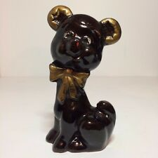 "Vintage Ceramic Brown & Gold Bear Figurine - 5"" Tall"