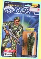 Takara Justice Team G.I. Joe G-04 Stalker Action Figure Vintage 1986 Super Rare