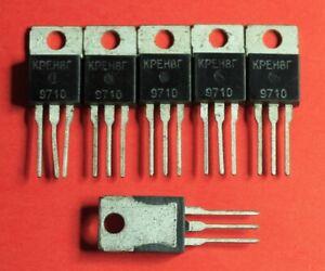 KR142EN8G = A7809  IC / Microchip USSR  Lot of 10 pcs