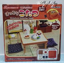 Miniatures Japanese Kotatsu Table Set Leisurely - Re-ment      ==