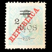 Macau 1919 Issue Of 1911-1915 Overprint Republic & Surcharged Postage Stamp