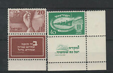 FRANCOBOLLI 1950 ISRAELE II° ANNIVERSARIO 20 + 40 P. CON APPENDICE MNH Z/4563