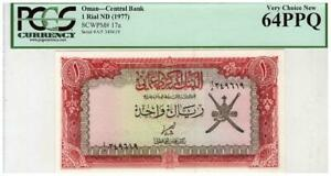 OMAN BANKNOTE 1 RIAL - P.17a ND (1976) UNC PCGS 64 PPQ