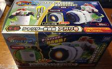 Transformers Style Sushi OSUSHI SENTAI Sharider V-01 Takara Tomy NEW