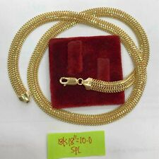 GoldNMore: 18K Gold Necklace Chain 10.0G 18 inches