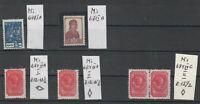 Russia 1939-1940 Mi 678IA, 681IA, 684IV(12:12 1/2), 684IVC (12 1/2) MNH OG