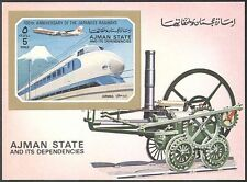 Ajman Japanese RAILWAY/steam engine/ELECTRIC TRAIN/transport imperf M/S (s5276)